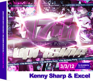 Uprising  03.03.12 - KENNY SHARP / EXCEL  - (SQ5)