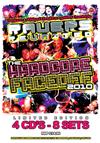 Ravers   27.03.10 - The Hardcore Face Off 2010 - Hardcore CD4 Pack