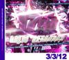 Uprising  03.03.12 - SPINNER / STU ALLAN  - (SQ5)